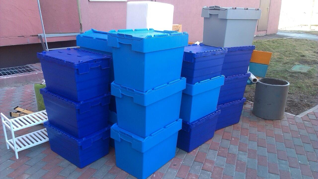 servis-box