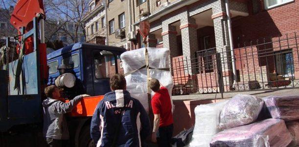 Послуги вантажників для переїзду